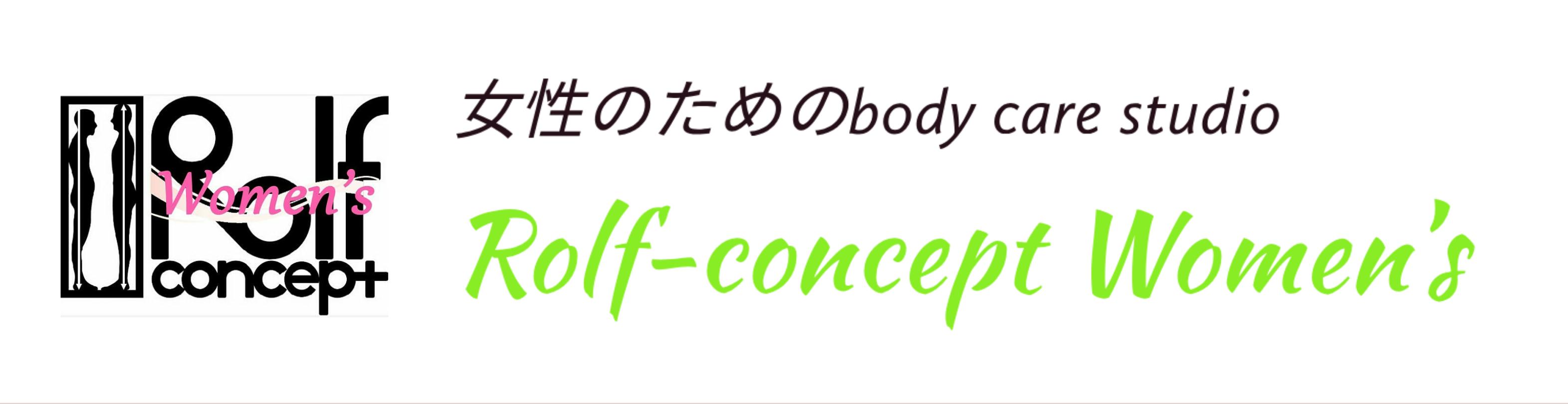 【千葉】マタニティ整体・産後整体・女性専用整体/Rolf-Concept Women's(ロルフコンセプトウィメンズ)