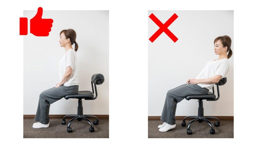骨盤底に良い座位姿勢